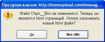 Компьютерные самоделки Сделай сам 853