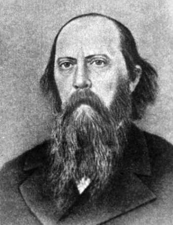 биография михаила евграфовича: