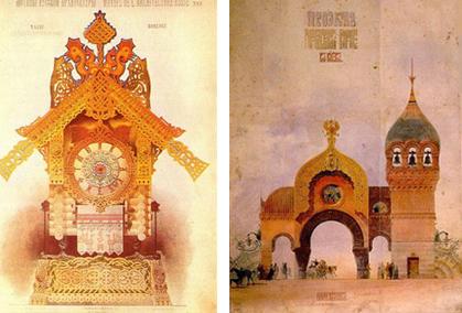 картинки мусоргский картинки с выставки