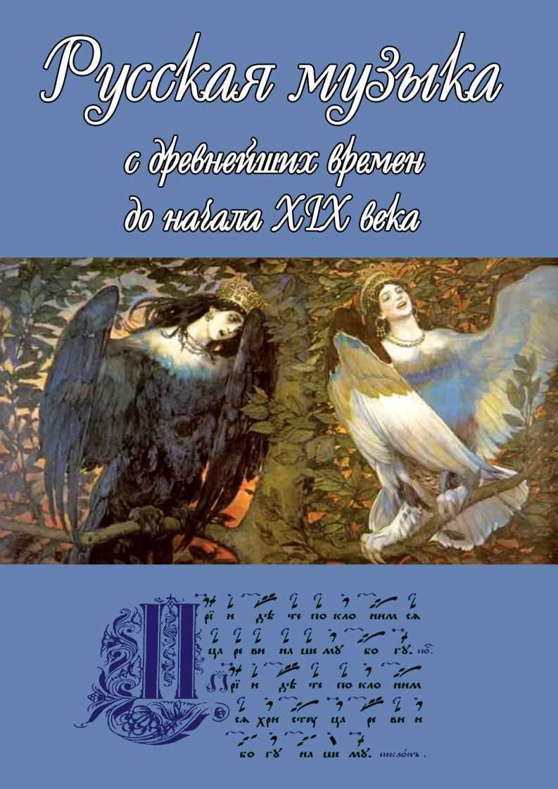 Реферат на тему русская культура 15 16